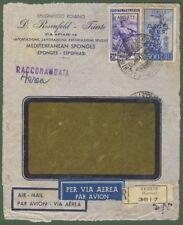 TRIESTE ZONA A.Frontespizio di raccomandata del 1951