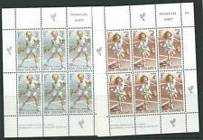 NEW ZEALAND SGMS989 1972  HEALTH STAMPS (TENNIS)  MNH