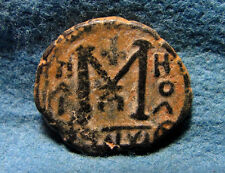 Islamic, Umayyad (Arab-Byzantine coinage) Baalbek (Heliopolis) mint Circa 680s.