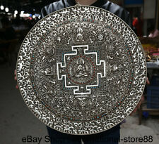 "17"" Tibetan Silver Coral Mandala Shakyamuni Amitabha Buddha Wall Hang Thangka"