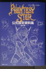 JAPAN Phantasy Star Official Settei Shiryoushuu (Fukkoku-ban) Art Book