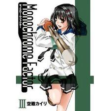 Monochrome Factor #3 Manga Japanese First Limited Edition / SORANO Kairi w/extra