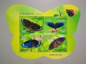 TAIWAN Butterflies (2011) - Miniature Sheet