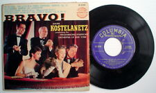 ONE 45 R.P.M. RECORD, ANDRE KOSTELANETZ, BRAVO ! + PHIL. SYMP. ORCH. OF NEW YORK
