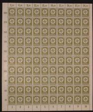 WWII Third Reich  Complete Sheet x100 Michel Dienst 175 Swastika MNH  Luxe