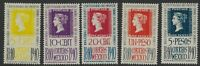 Mexico - 1940 - Scott 754 thru 758 - Complete Set - Mint Hinged          (H-844)