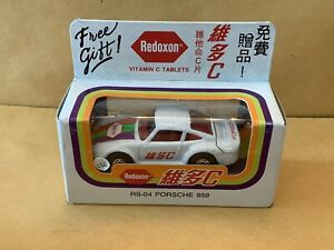 """Matchbox Superfast No. 7 Porsche 959 """"Redoxon"""" Special Promotional With Box"""