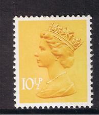 GB QEII Machin Definitive Stamp. SG X890 10.5p Yellow 2B MNH