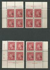 CANADA # O/19 Official, MNH KING GEORGE VI (Matched Corner Plate Blocks of Four)