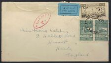 SYRIA 1948 AIRMAIL DAMAS W/ OVAL CENSORSHIP IN RED & PAIR FISCALS USED FOR POST.