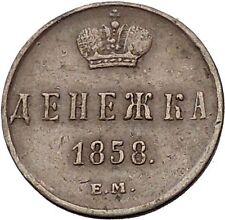 1855 Emperor ALEXANDER II the LIBERATOR Denga 1/2 Kopek Coin Monogram i56562