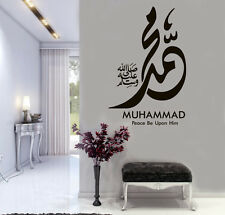 Islamic Wall art Sticker, Muhammad (pbuh) Islamic Calligraphy Decals(H95xW60cm)