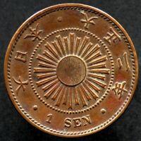 1 SEN 1913 JAPON / JAPAN - (02) Taisho