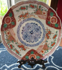 "Beautiful  Japanese Imari 9-1/2""  scallop edge plate"