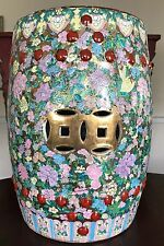 Antique Chinese Porcelain Garden Stool Hand Painted