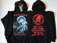 BATUSHKA Батюшка Hoody Szron Mgla Plaga Arkona Black Metal Uada Cult Of Fire LTD