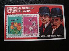 GABON - timbre yvert et tellier bloc n° 18 n** (Z0) stamp
