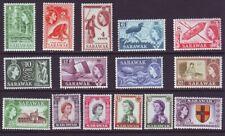 Sarawak 1955 SC 215-222 MH Set