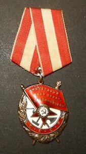 UdSSR Orden Rotbannerorden mit  Nummer: 389807