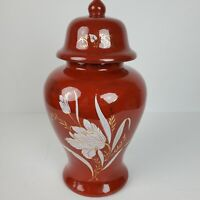 Vintage Ginger Jar Urn w/ Lid Floral Design Maroon Red Gold Trim 10.5 In Tall
