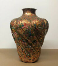 Vintage Hand Painted Vase Copper Flowers Colors Swirls Large 15x11""