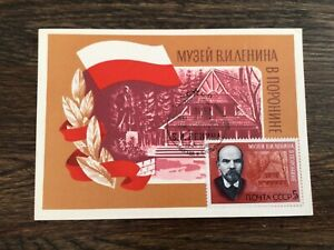 Stamps Russia 🇷🇺 CCCP,1986 Sc# 5450 Lenin Museum at Poronino Poland Maxi-Card