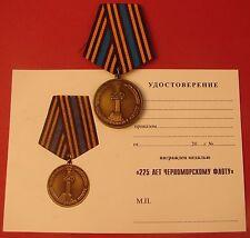 Russian Navy Medal 225th Anniversary of The Black Sea Fleet + Doct