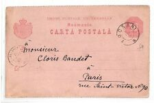 Ak271 1884 ROMANIA * Focsani * cartolina Francia Parigi {samwells-copre} PTS