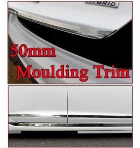 5M Vehicle Door Bumper  Body Side Chrome Mouldings Trim Strip Self-Adhesive 50mm