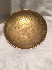 Vintage Brass Bowl Shallow 7' Etched With Dragons Made in China