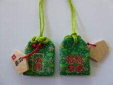 "1 pc Japanese Amulet Omamori ""HISSHO"" Victory Good Luck Charm Accessory"