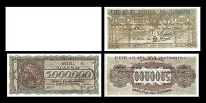Grèce - 2x 100 Mio. + 500 Mio. Drachmai - Edition 1944 - Reproduction - 14