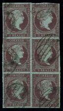 España / Clasico 1850-1900 1855 00042 US Preciosa bloque de 6 sellos