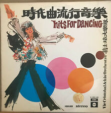 """Rare And Collectable Vic Cristobal & His Orchestra """"Hits For Dancing"""" S-LRHX-841"""