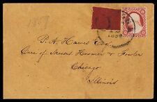 POSTAL HISTORY LOCAL SCOTT #28L3 & #26 TIED 1855 COVER PF CERT - ESTATE CLOSEOUT
