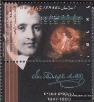 Israel 1393 mit Tab (kompl.Ausg.) postfrisch 1996 Jüdische Musiker