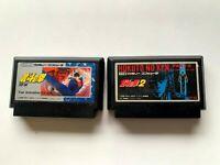 Lot2 Nintendo Famicom hokuto no ken 1&2 set hokutonoken JAPAN Cartridge Only FC