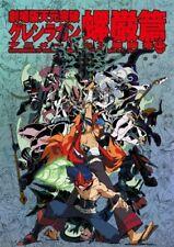 Gurren Lagann The Movie Animation Art Book Lagann-hen Anime Gainax Japan