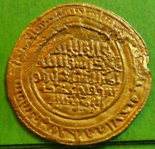 LOS ALMORAVIDES, Dinar, ALMERIA,  522AD, VIVES-1741,  4,2grs.  27mm. Gold, Spain
