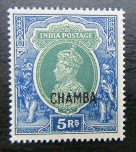 INDIA CHAMBA STATE - 1938 GV1 5r - FINE MNH