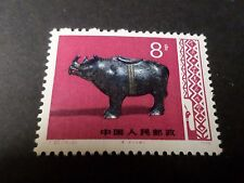 CHINE, CHINA, 1978 timbre 2175, ART METIERS, RHINOCEROS, neuf**, MNH STAMP