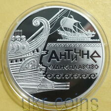 2012 Ukraine Ancient Sailing Ship Boat Navy Naval Navigation 1 Oz Silver Coin