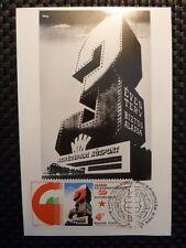 UNGARN MK 1975 RAILWAY TRAIN EISENBAHN CARTE MAXIMUM CARD MC CM a7668
