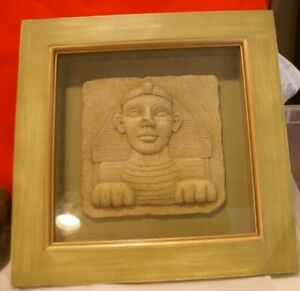 """ANISTER Gifts FRAMED Shadow BOX EGYPTIAN STONE FIGURINE  8 3/4"""" SQUARE FRAMED 12"""
