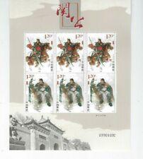 VR China 2011-23 MiNr. 4299 - 4300 Guan Yu Kleinbogen
