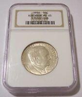 1936 Robinson (Arkansas Centennial) Commemorative Silver Half Dollar MS65 NGC