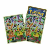 Pokemon center JAPAN - Pikachu & Eevee Forest card Deck Shields (64 Sleeves)