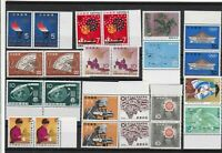 Japan Mint never hinged Stamps pairs Ref 14336