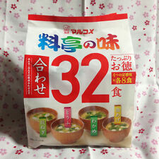 Marukome instant delicious miso soup healthy soybean 32pac F/S from Japan