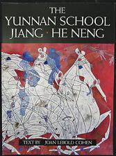 Yunnan School, JIANG & HE NENG, Softcover Book, Fingerhut Group Pub, 1987
